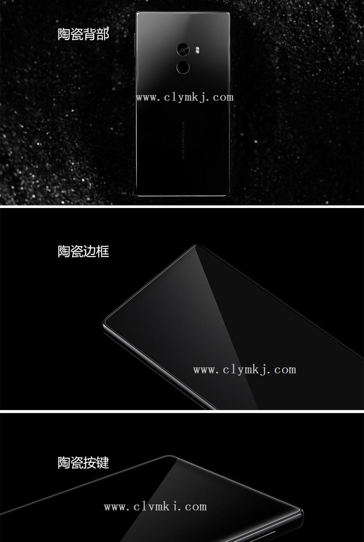 小米MI02.jpg